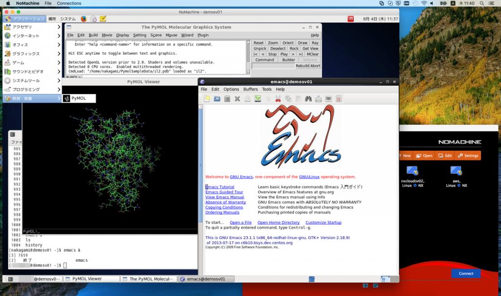 リモートサーバのデスクトップを、ローカルマシン上でフルスクリーン、またはウィンドウモードでデスクトップセッションを実行することができます。NoMachineは、KDE/GNOME/XDMをサポートしています。
