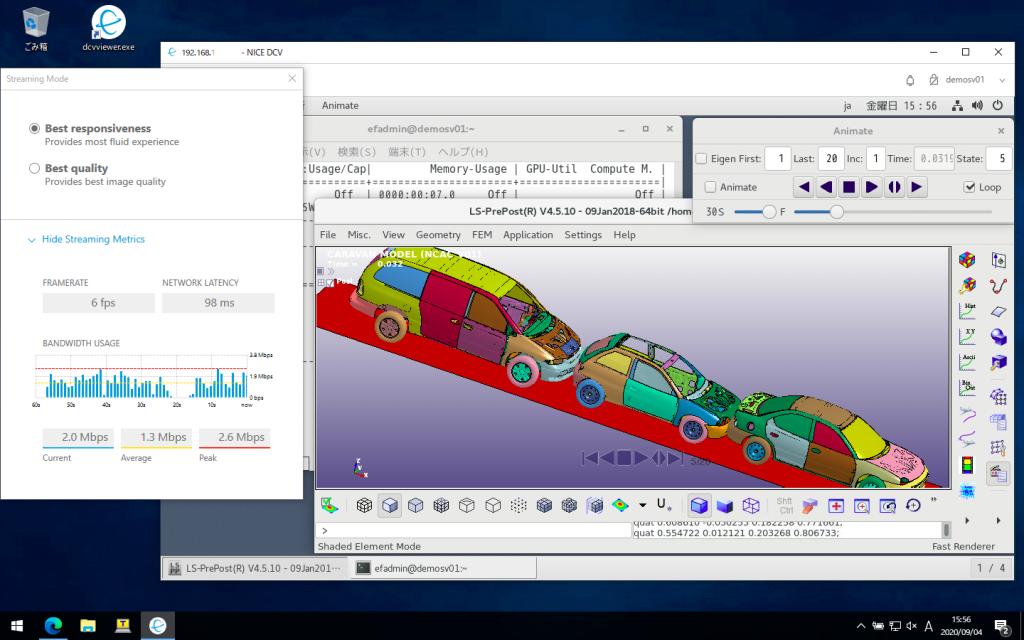 Linuxアプリケーションのリモート実行画面です。グラフィックスのレンダリング処理は高性能のマシン上で実行し、結果をクライアントで高速に表示します。パワーのないマシンでも3D/2Dアプリケーションを快適に操作することができます。